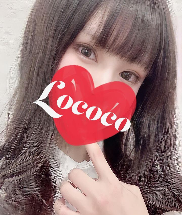 早乙女(さおとめ)